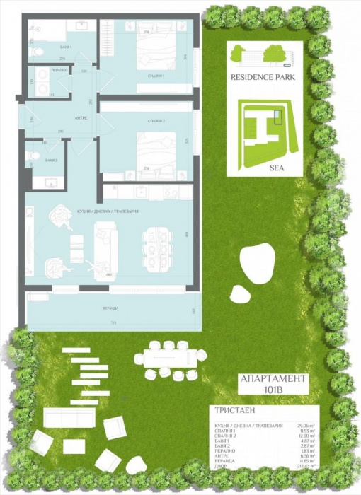Apartament trei camere si gradina proprie in Burgas