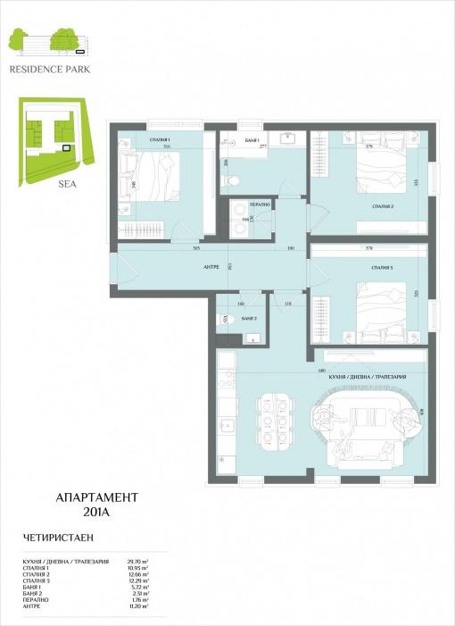 Apartament cu 3 camere in Burgas
