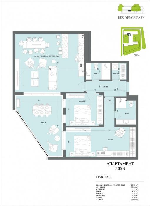 Apartament spatios cu doua dormitoare de vanzare