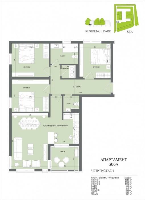Apartament spatios de vanzare Sarafovo