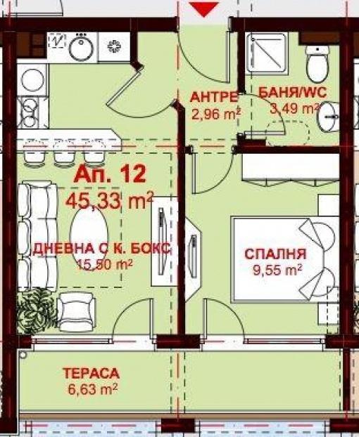 Apartament doua camere Porto Paradiso Sf. Vlas
